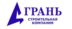 Сайт грань строительная компания казань официальный сайт ооо трубная торговая компания официальный сайт